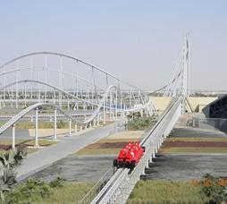 Dubai Break