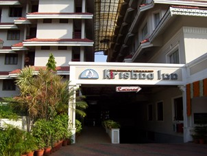 Hotels Around East Nada Or West Guruvayoor